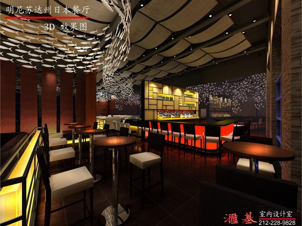 Raku's Sushi Lounge in St. Louis Park provides a sleek and sophisticated interior.