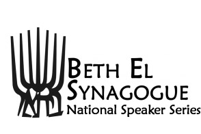 Beth El Synagogue has a tradition of bringing prestigious speakers to the community.